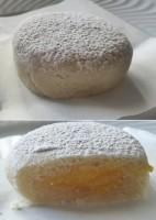 Queijinhos (petits fromages) du ciel