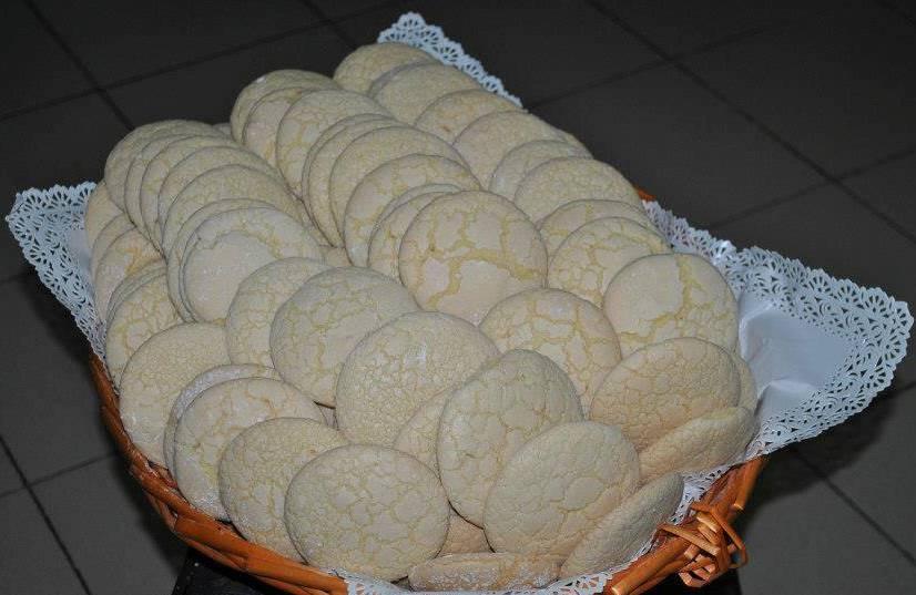 Súplicas (Bragança)